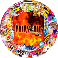 PA FAIRY TAIL 設定付