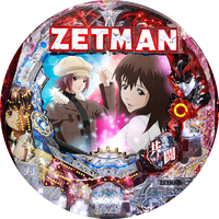 CR ZETMAN The Animation FPW