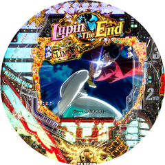 CRルパン三世〜Lupin The End〜