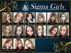 ❤Sigma Girls❤