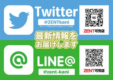 ZENT可児店店舗の様子
