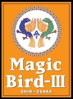 Magic Bird-III