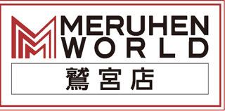 メルヘン ワールド