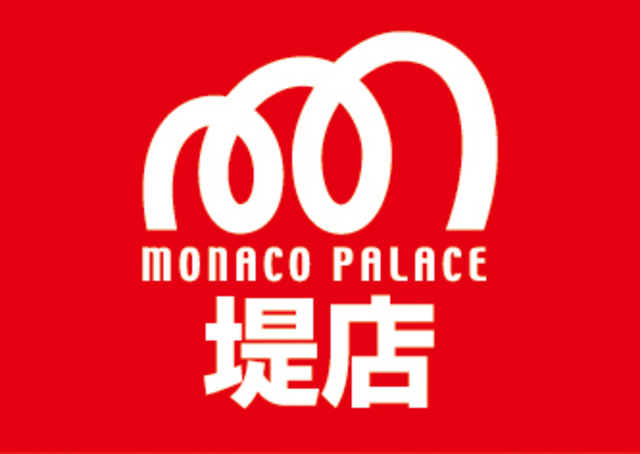 パレス モナコ