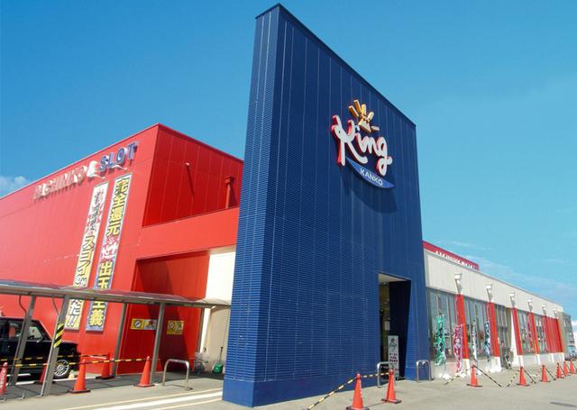 観光 新宮 店 キング