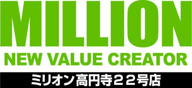 ミリオン高円寺22号店 パチンコ・スロット設置機種情報