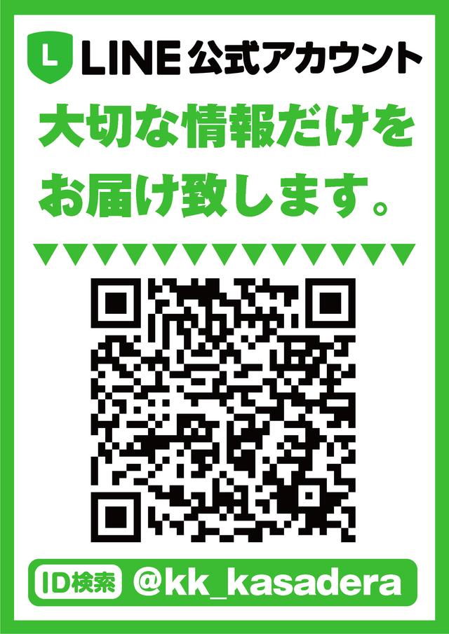 笠寺 キング 観光